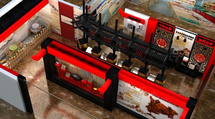 整体文化包装的隆昇堂苗药文化展厅